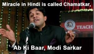 3-idiots-chatur-abki-baar-modi-sarkar-images