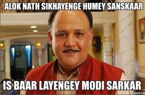 Aalok-nath-says-abki-baar-modi-sarkar-memes-photo