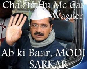 Arvind-kejriwal-says-abki-baar-modi-sarkar-memes-images
