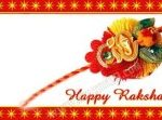 Raksha Bandhan 2017 Facebook Timeline Cover