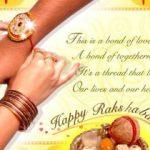 Raksha Bandhan Facebook Timeline Cover and DP