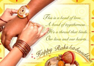Raksha Bandhan Facebook Timeline Cover and DP