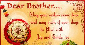 Rakhi Greeting Card