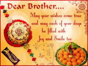 Raksha Bandhan Card for Brothers.