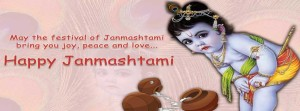 krishna Janmashtami facebook timeline picture.