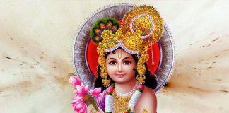 Krishna Janmashtami 2018 Quotes messages