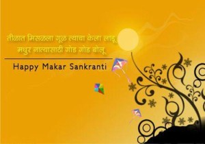 makar sankranti greetings in marathi 2