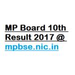 MP Board 10th Result 2017