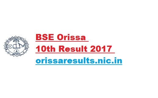 BSE Orissa 10th Result 2017