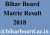 Bihar Board Matric Result 2018 biharboard.ac.in