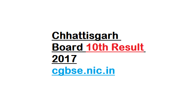 Chhattisgarh Board 10th Result 2017
