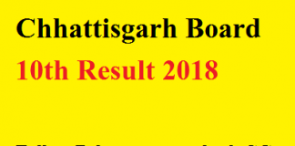 Chhattisgarh Board 10th Result 2018