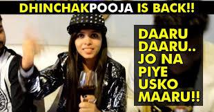Dhinchak Pooja Images Funny