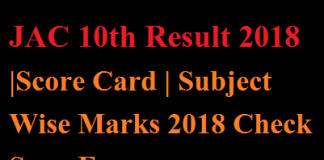 JAC 10th Result 2018 at jac.nic.in