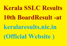 Kerala SSLC Result 2018 keralaresults.nic.in