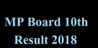 MP Board 10th Result 2018 mpbse.nic.in