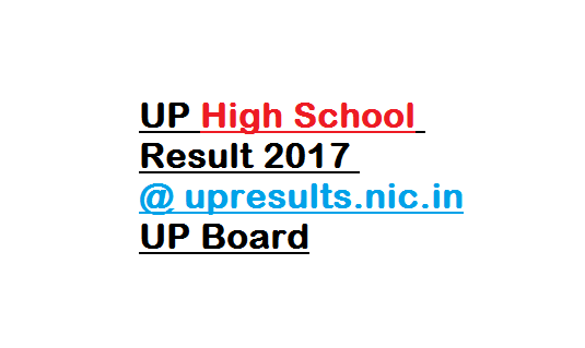UP High School Result 2017