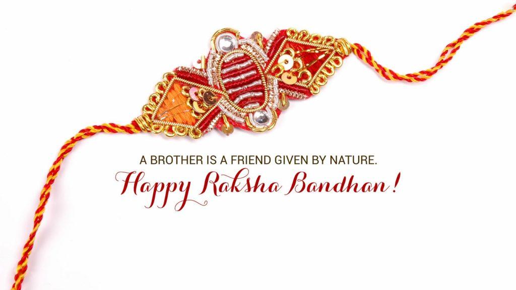 2018 Raksha Bandhan Images for Brother
