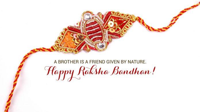 2017 Raksha Bandhan Images for Brother