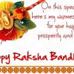 Free Download Raksha Bandhan 2017 Images