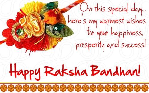 Free Download Raksha Bandhan 2018 Images