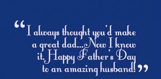 Happy Fathers Day 2017 Messages for Cards