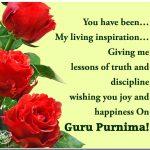 2017 Guru Purnima Images