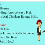 Anniversary Whatsapp Status in Hindi