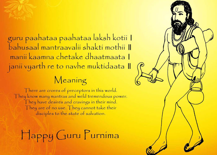 Free Download Guru Purnima Images