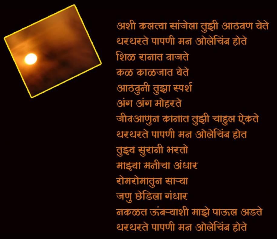 Guru Purnima Images Marathi