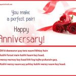 Wedding Anniversary Quotes for Wife in hindi