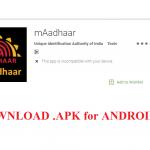download maadhaar apk for android