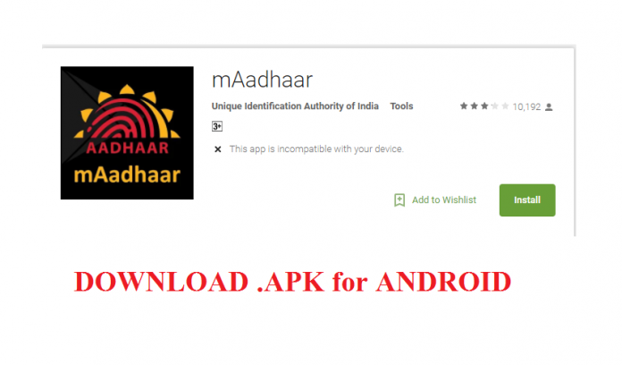 download maadhaar apk for android