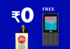 free reliance jio 4g mobile