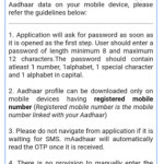maadhaar apk usage guidelines