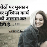 motivational good morning quotes images in hindi