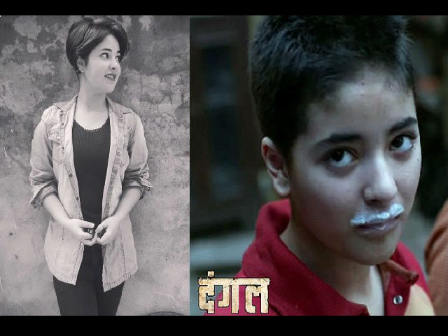 Dangal actress Zaira Wasim Photos