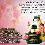 Ganesh Chaturthi Whatsapp Status 2017