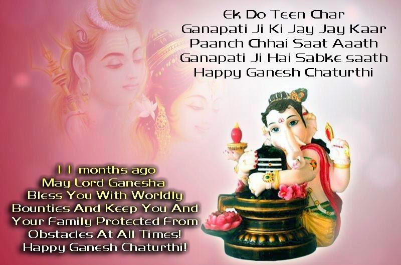 Ganesh Chaturthi Whatsapp Status 2019