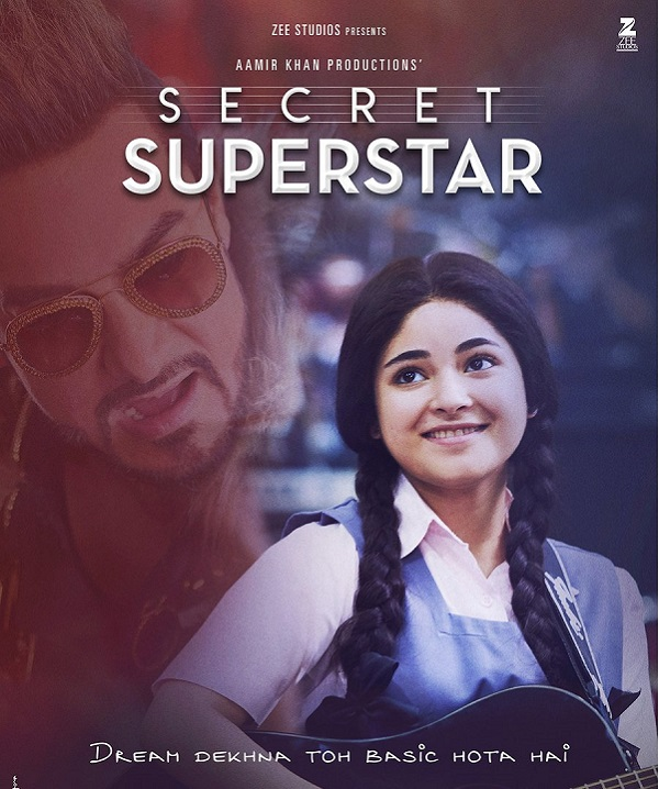 Zaira Wasim Upcoming Movie Secret Superstar