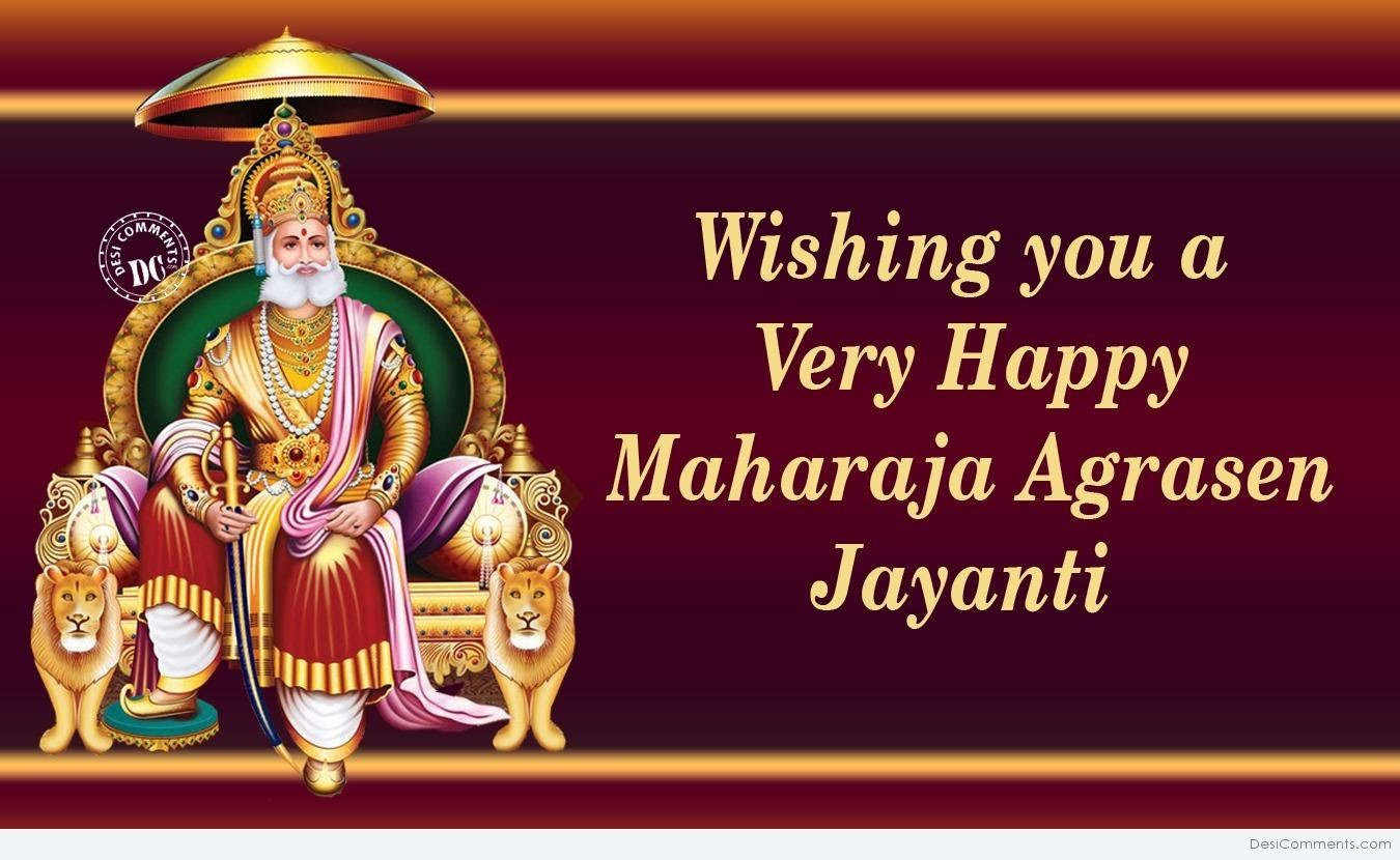 Agrasen Jayanti Wishes Images 2017