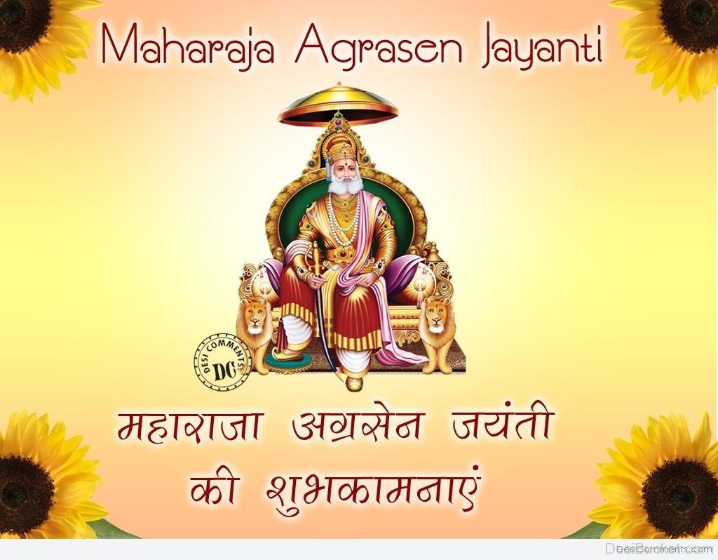 Agrasen Jayanti images 2017