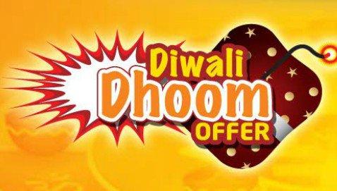 Diwali 2017 Offers Deals Discounts