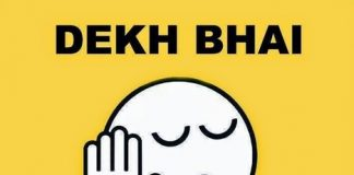 Funny Winter Status in Hindi