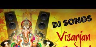 ganpati bappa visarjan songs 2017