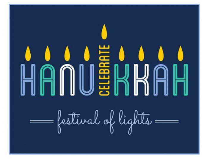 About Hanukkah Festival 2017