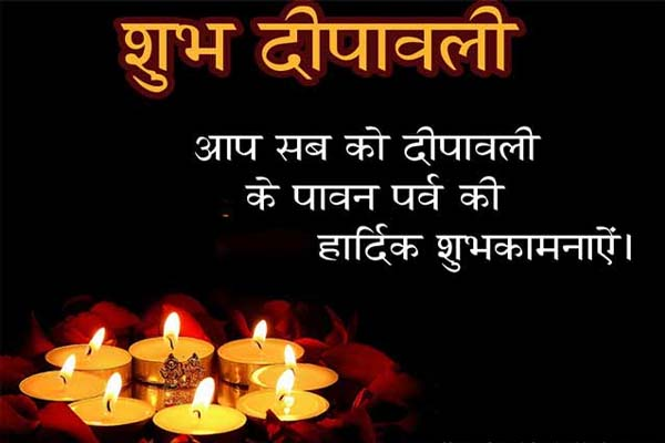 Diwali Images Status in Hindi