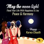 Karva Chauth Pictures for facebook timeline
