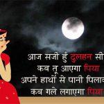 Karva Chauth Status for Whatsapp