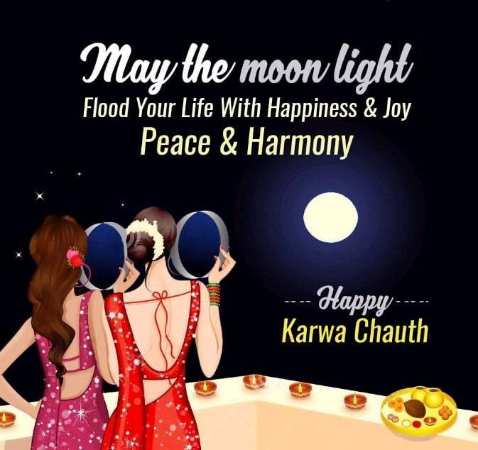 Karva Chauth Status images for whatsapp facebook